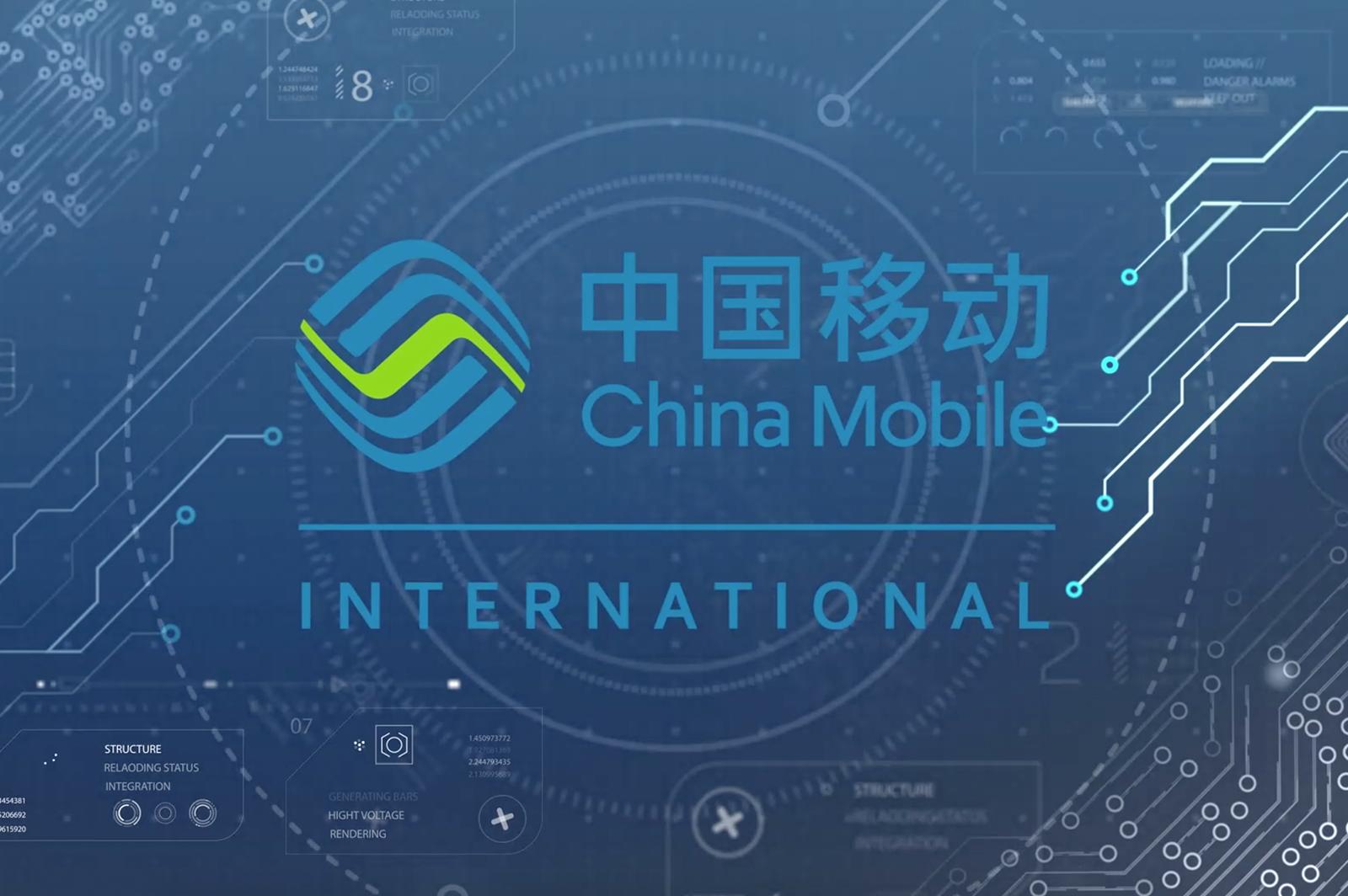中国移动法国子公司开幕典礼